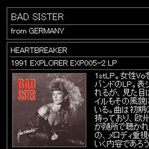 Bad Sister - Review Heartbreaker (China)