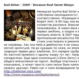 Bad Sister - Review Ironyzator (Russia)